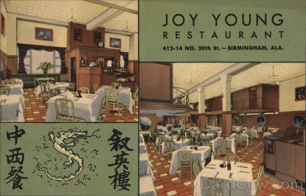 Joy Young Restaurant Birmingham Alabama
