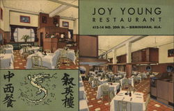 Joy Young Restaurant