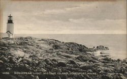 Moosepeak Light, Mistake Island Postcard