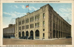 The Detroit News Building - The World's Greatest Newspaper Plant