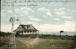 8th Maine Building Postcard