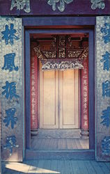 Entrance to Joss House