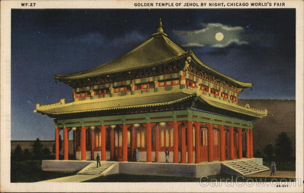 Golden Temple of Jehol by Night, Chicago World's Fair Illinois
