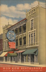 Won Kow Restaurant, 2233-39 Wentworth Avenue Postcard