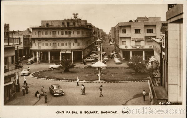 King Faisal II Square Baghdad Iraq Middle East