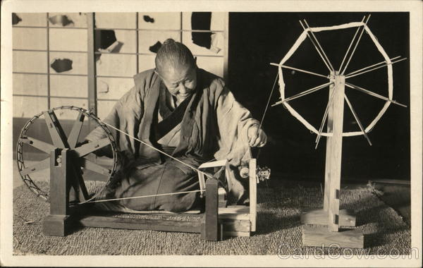 Chinese Woman Weaving, Spinning Wheel China