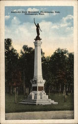 Kentucky State Monument, Chicksmauga Park