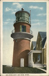 Gay Head Light Postcard