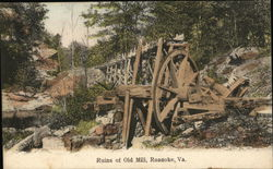 Ruins of Old Mill