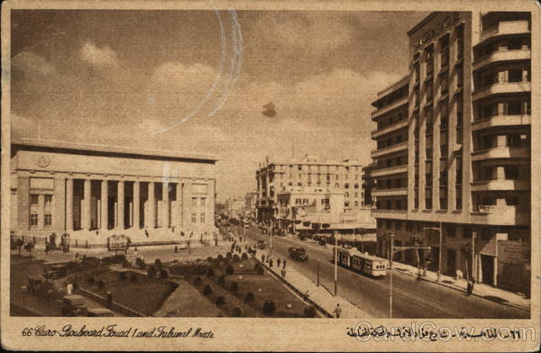 Boulevard Fouad 1 and Tribunal Cairo Egypt Africa