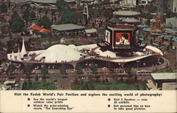Kodak World Fair Pavilion