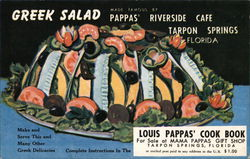 Pappas' Riverside Cafe