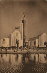 The Pavilion of the USSR, New York World's Fair