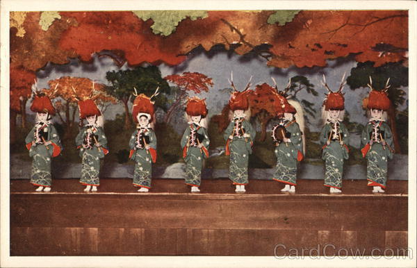 Cherry Blossom Dancers Kyoto Japan