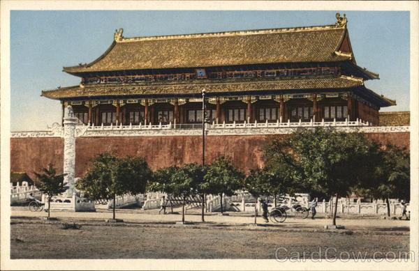 Tien An-Men, Imperial City Peking China