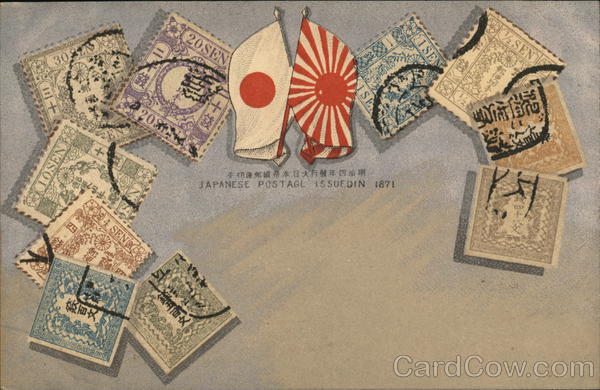 Japanese Stamps Stamp Postcards