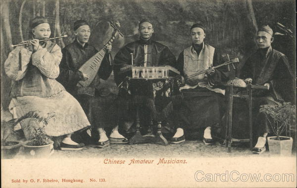 Chinese Amateur Musicians China