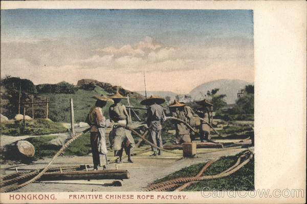 Primitive Chinese Rope Factory Hong Kong China