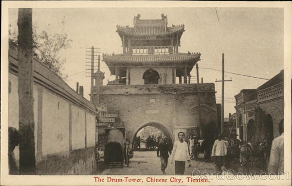 The Drum Tower, Chinese City Tianjin China