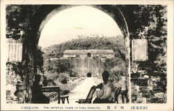 The Imperial Tomb of Ming Nanking