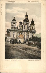 St. Vladimir's Church