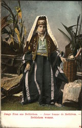Young woman of Bethlehem