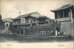 Flower Boat Postcard