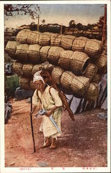 Old Asian Man Carrying Baskets