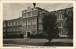 Hugh Morson High School