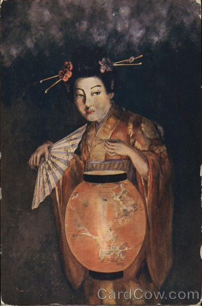 Japanese Woman with Lantern - Bissell Carpet Sweeper Advertising
