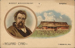Russian Composer Modest Moussorgsky Birthplace