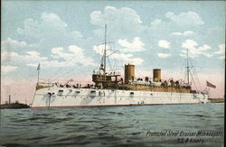 Protected Steel Cruiser Minneapolis 22.8 Knots
