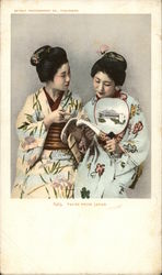 Two Geisha Girls Read a Book