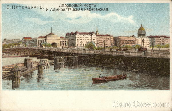 City on River Russia