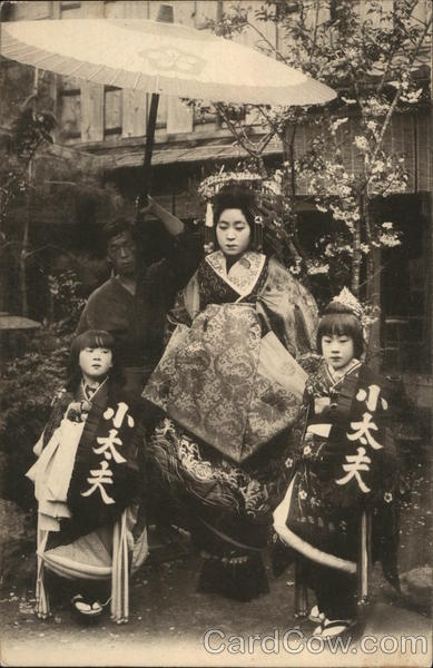 Japanese Family Portrait, Traditional Dress