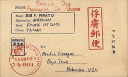 WWII Imperial Japanese Army POW Card Reproduction
