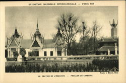 Section de L'Indochine - Pavillon du Cambodge