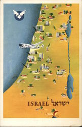 Israel Airlines - map