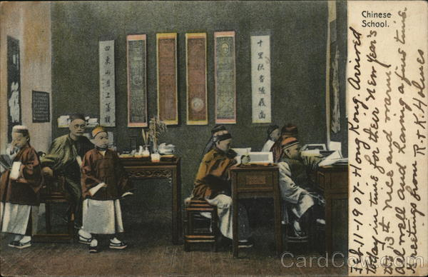 Students at Desk, Chinese School Asian