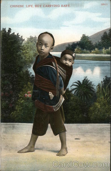 Chinese Life, Boy Carrying Baby Asian