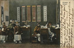 Students at Desk, Chinese School