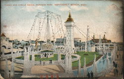 Tower and Circle Swing, Paragon Park