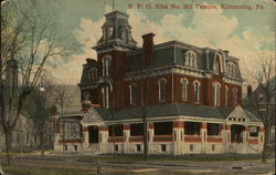 B. P. O. Elks No.203 Temple