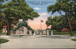 U.S. Veterans Hospital - Entrance