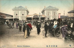 Station Yokohama, Rickshaws