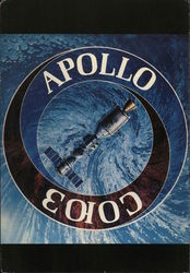 Apollo-Soyuz Test Project - July 1975