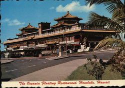 The Oceania Floating Restaurant