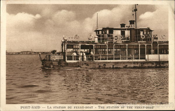 Port-Said - La station du ferry-boat - The station of the ferry-boat Egypt