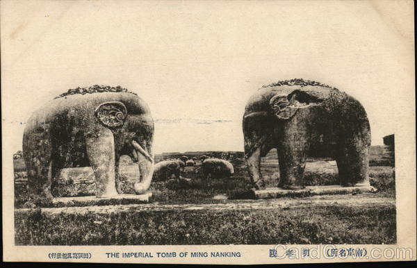 The Imperial Tombs of Ming Nanking China