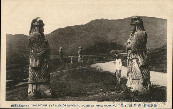 The stone statues of imperial tomb of ming nanking China